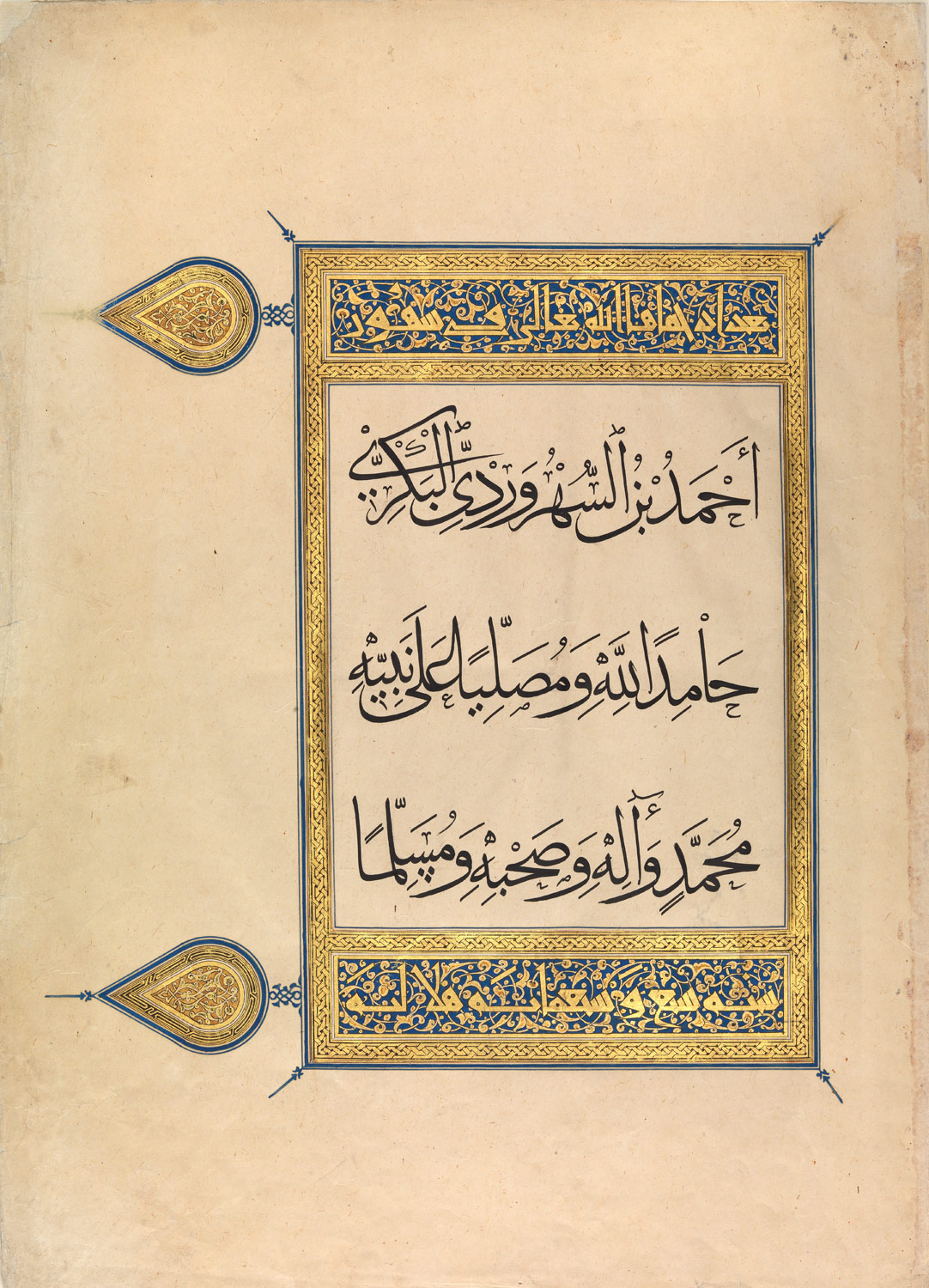 Folio from a Quran Manuscript