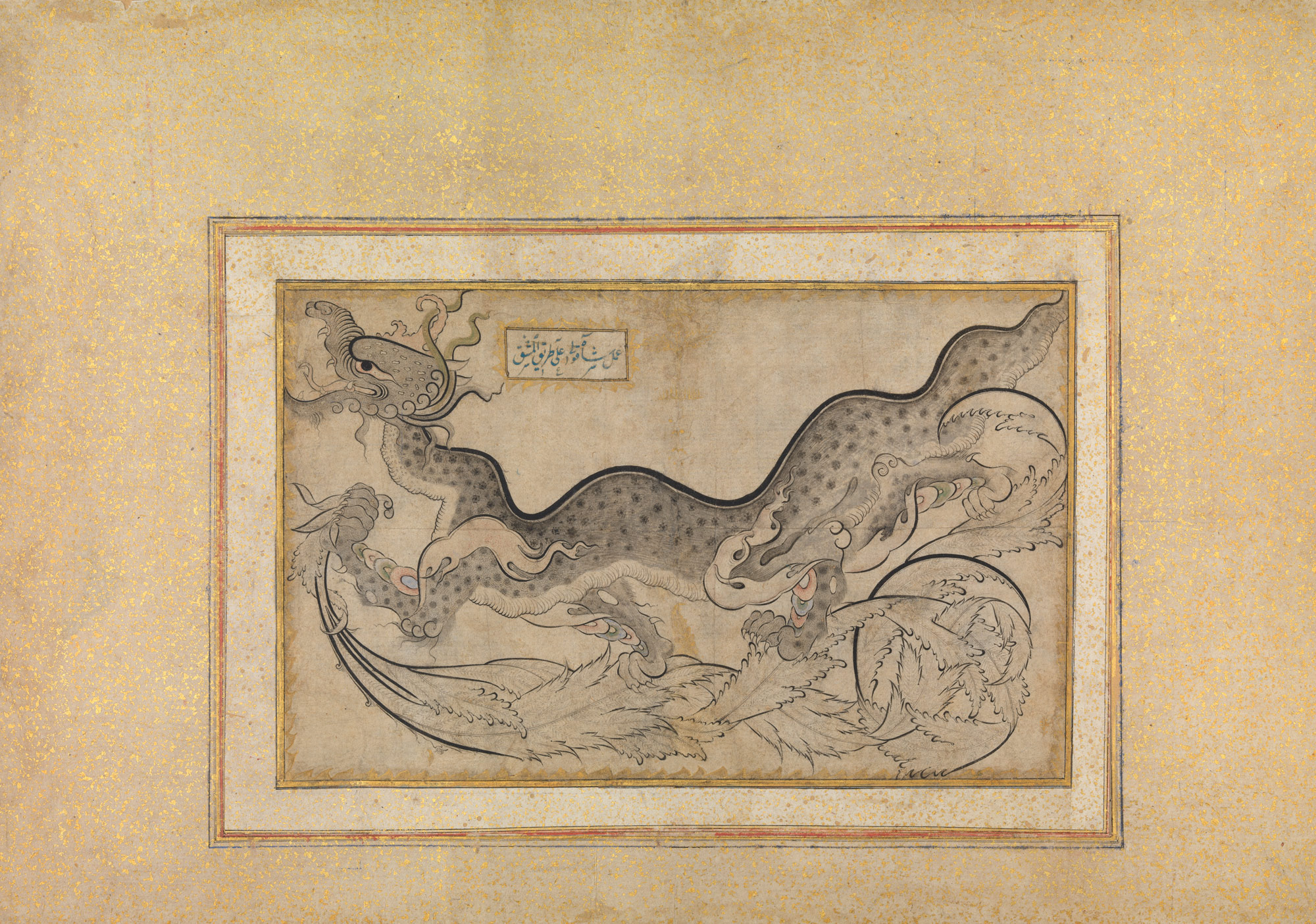 Saz-style Drawing of a Dragon amid Foliage