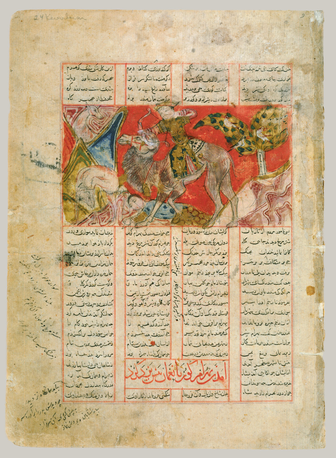 Bahram Gur Hunting with Azada: From the Shahnama (Book of Kings)