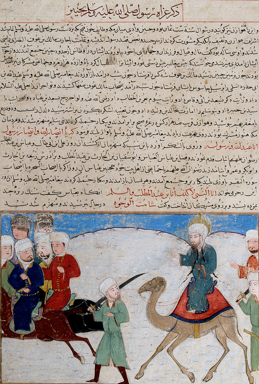 Journey of the Prophet Muhammad, Folio from the Majma al-Tavarikh (Compendium of Histories)