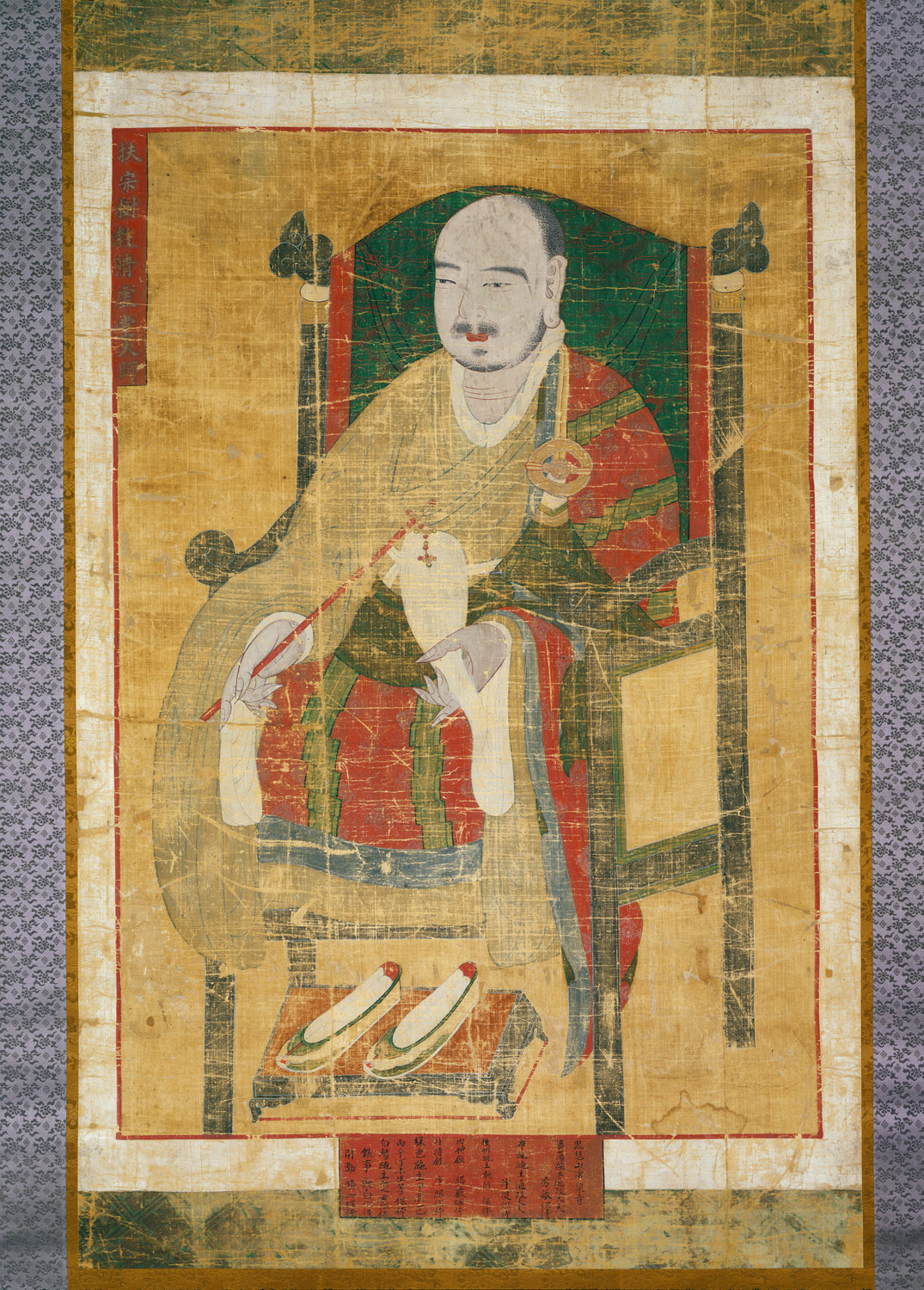 Portrait of the Great Master Seosan