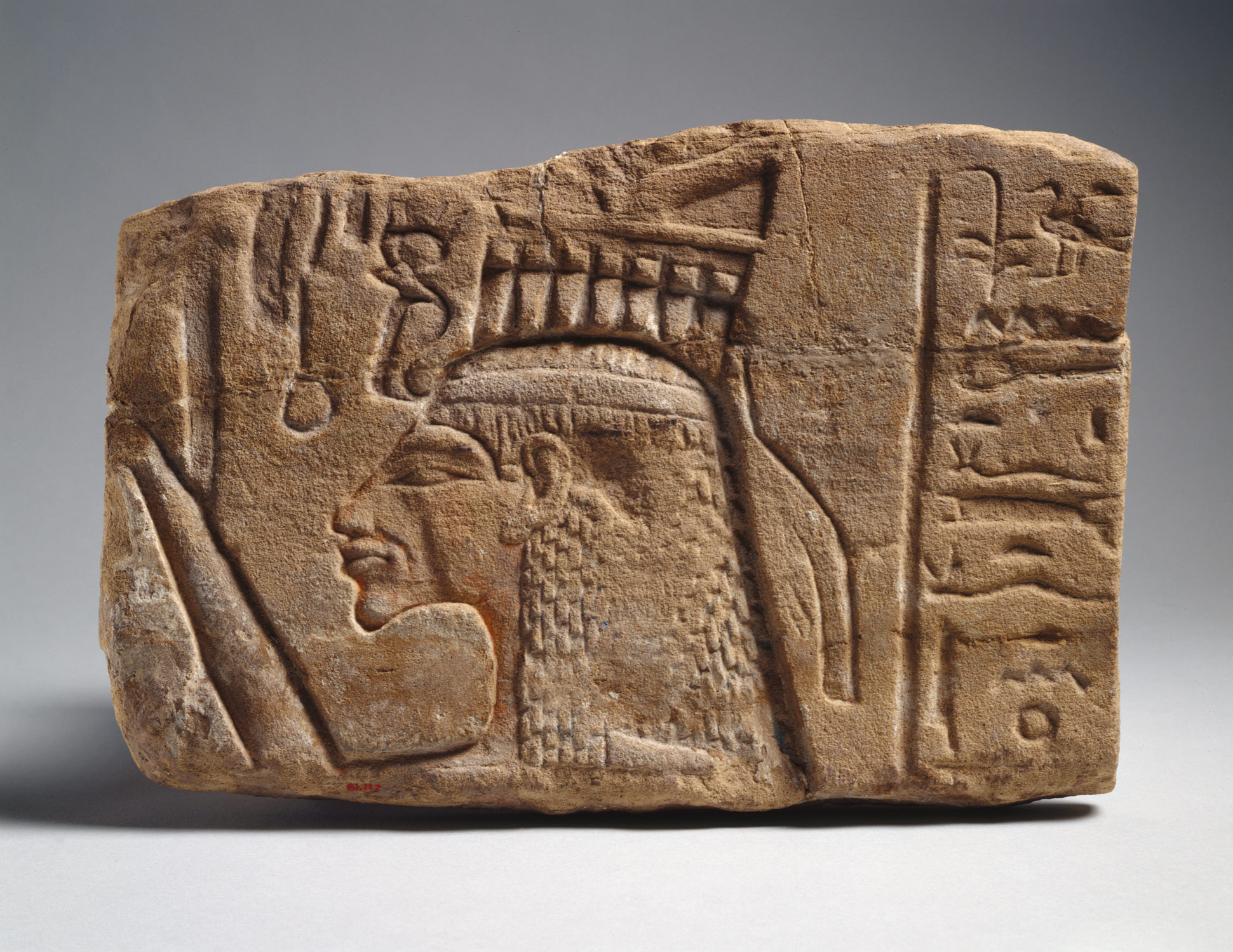 Relief of Queen Nefertiti