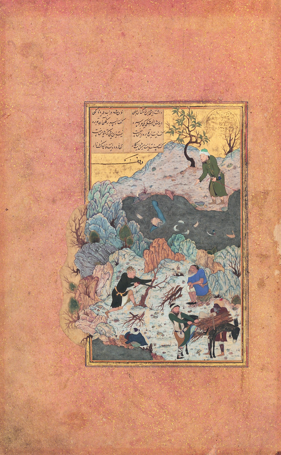 The Anecdote of the Man Who Fell into the Water, Folio 44r from a Mantiq al-tair (Language of the Birds)