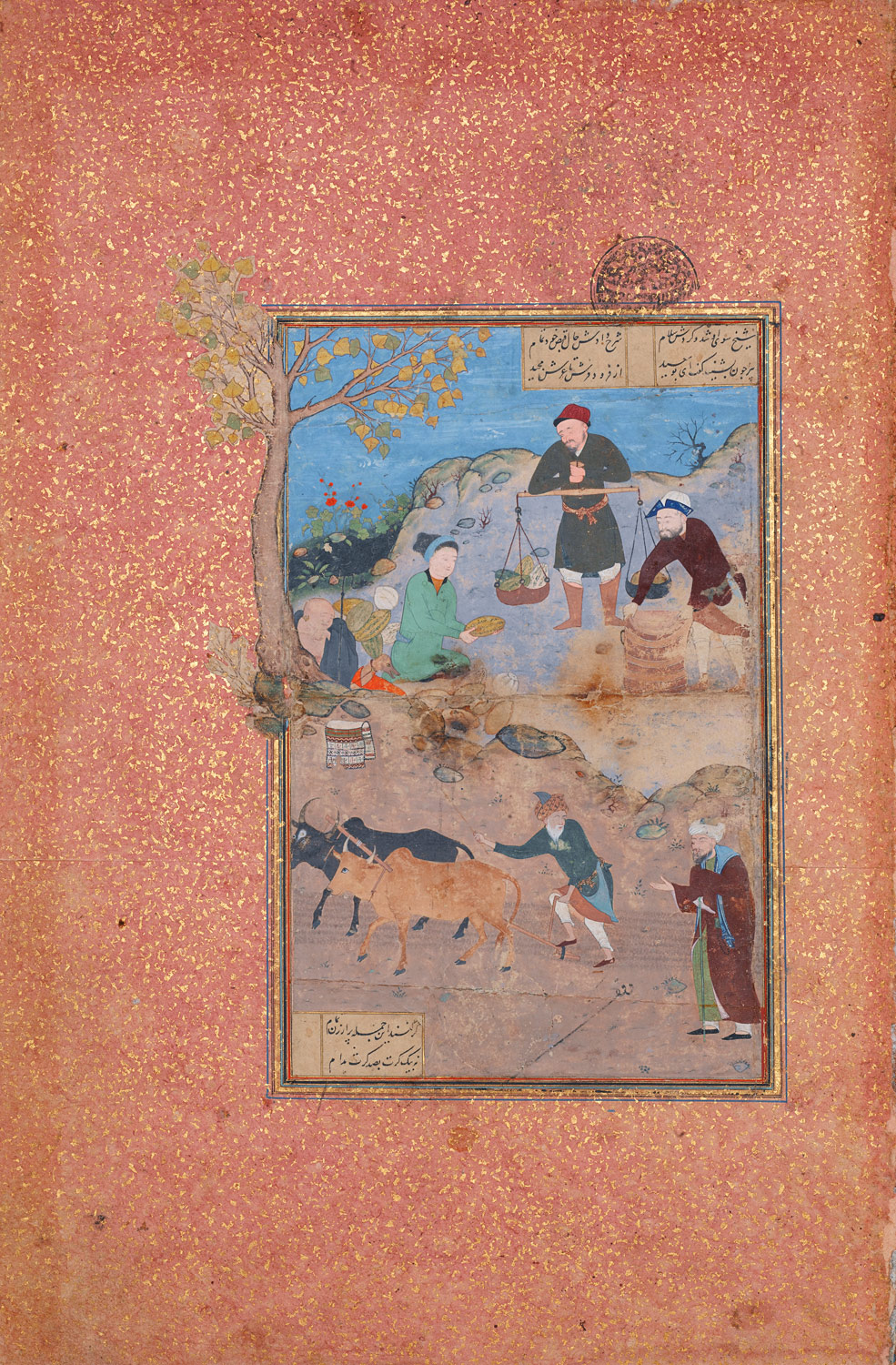 Shaikh Mahneh and the Villager, Folio 49r from a Mantiq al-tair (Language of the Birds)