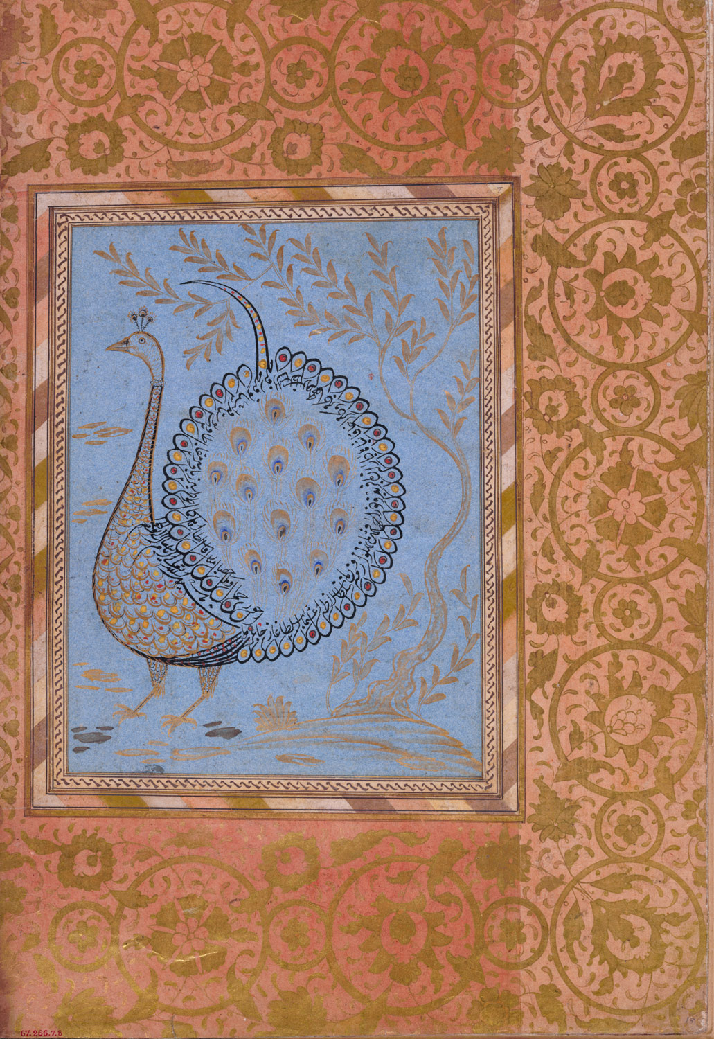 Calligraphic composition in the shape of a peacock: Folio from the Bellini Album