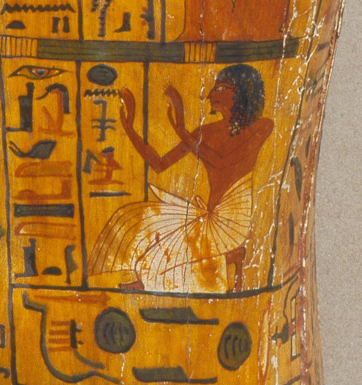 Inner coffin of Khonsu