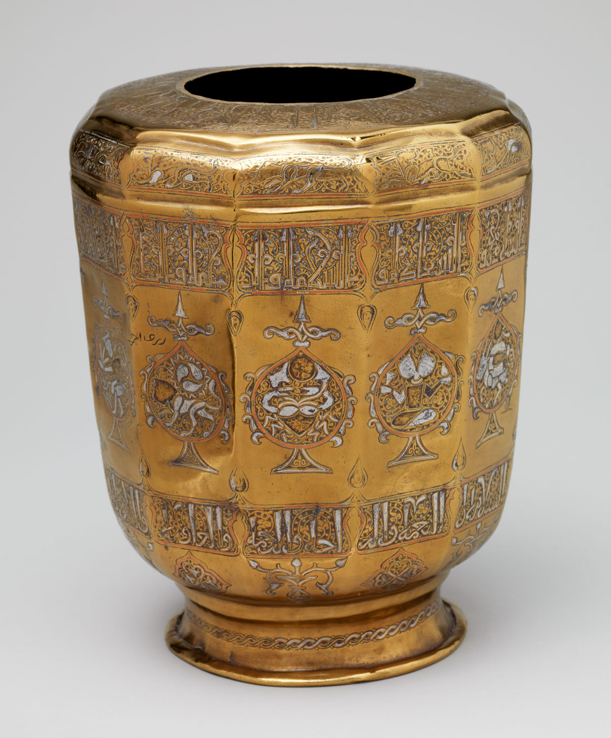 Ewer base with Zodiac medallions