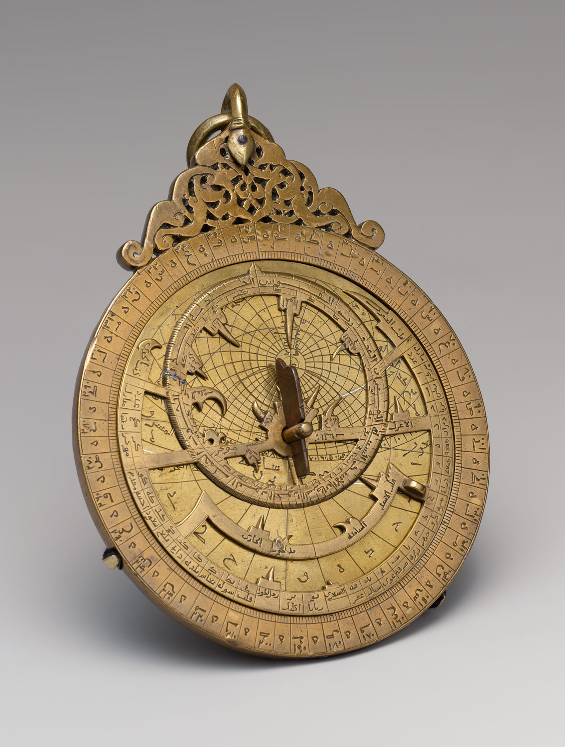 Astronomy in the medieval Islamic world  Wikipedia