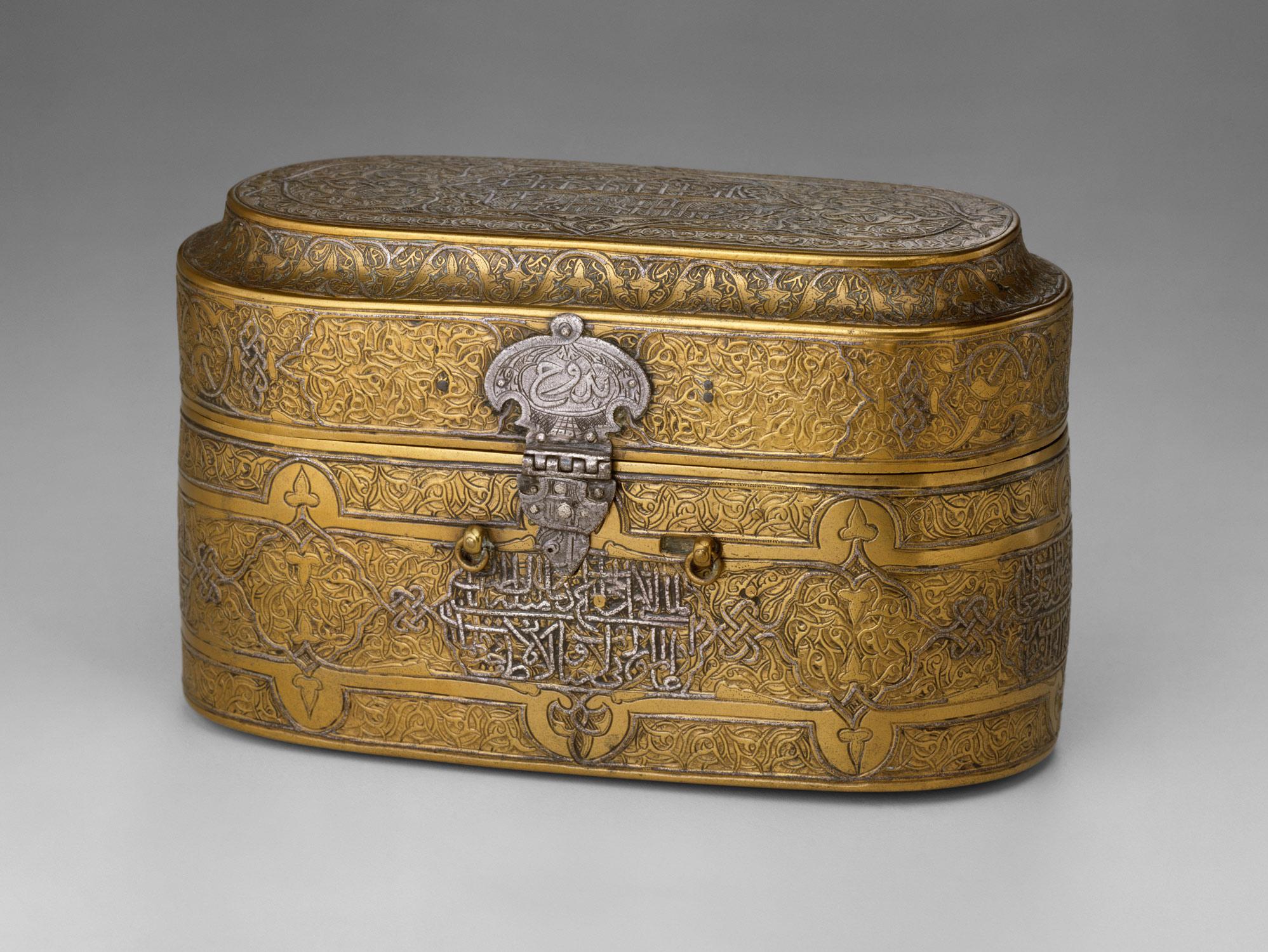 The Art Of The Mamluk Period 1250 1517 Essay