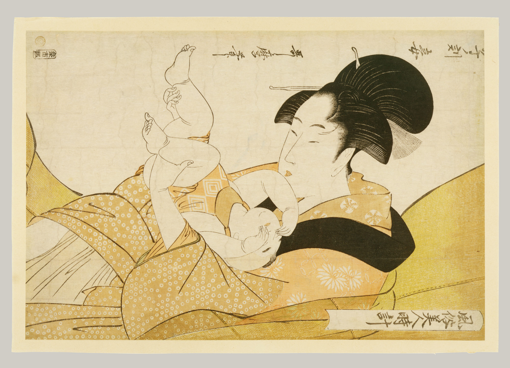 Woodblock Prints in the Ukiyo-e Style | Essay | Heilbrunn Timeline ...