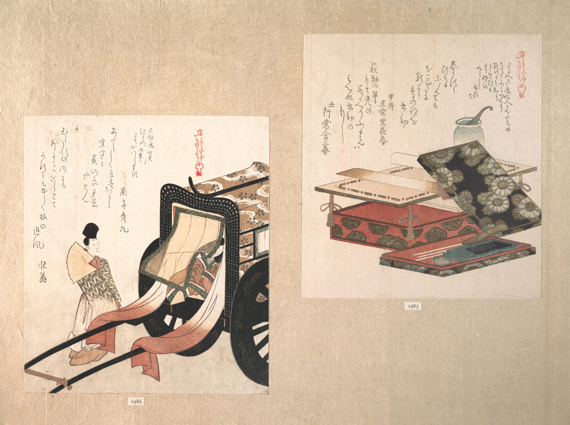 The culture of Heian Period in Japan
