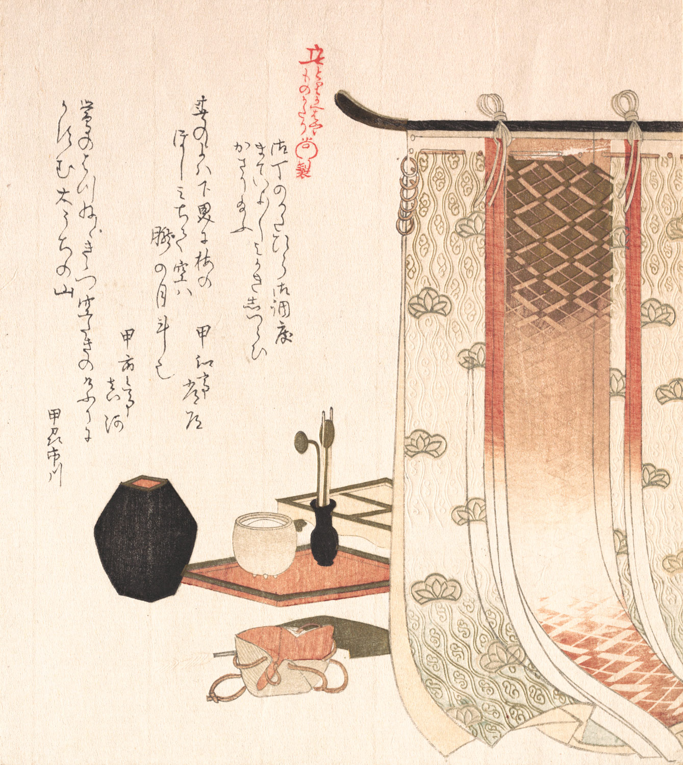 Screen and Utensils for the Incense Ceremony