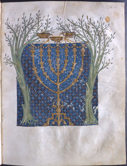 Lisbon's Hebrew Bible: Medieval Jewish Art in Context