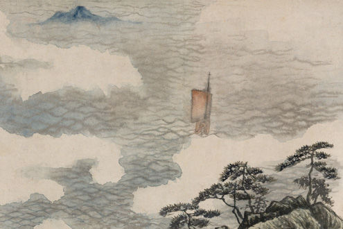 The Art of Dissent in 17th-Century China: Masterpieces of Ming Loyalist Art from the Chih Lo Lou Collection