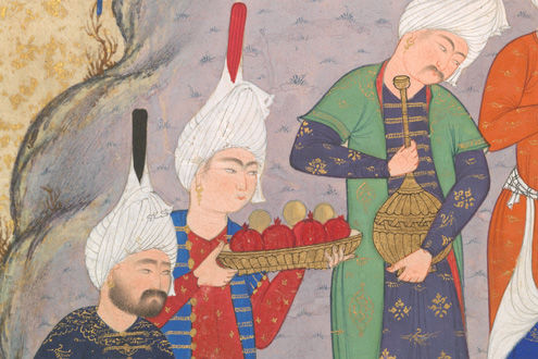 The Making of a Collection: Islamic Art at the Metropolitan