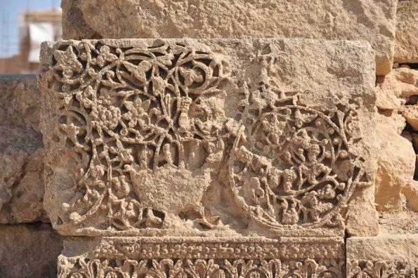 Foliage Motifs In Islamic Art Before Mongol Invasion