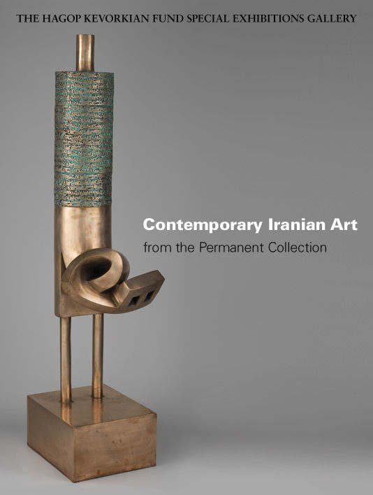 Contemporary Iranian Art from the Permanent Collection