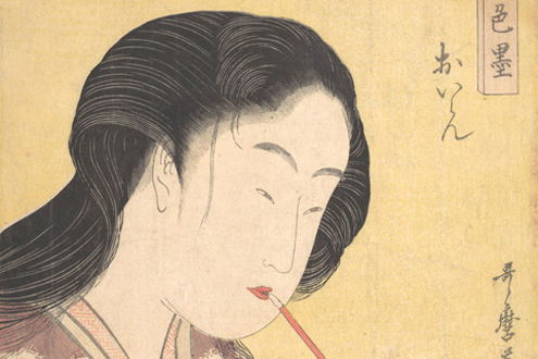Brush Writing in the Arts of Japan
