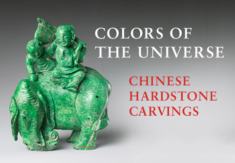 Colors of the Universe: Chinese Hardstone Carvings