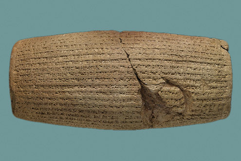 The Cyrus Cylinder and Ancient Persia: Charting a New Empire